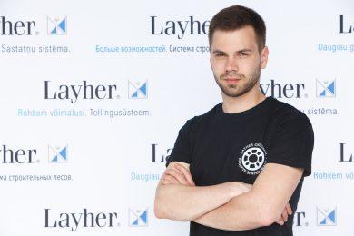 СИЛВЕР ЛИЕПКАЙС